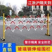 電力安全絕緣施工圍欄玻璃鋼圓管伸縮圍欄可移動隔離帶圍擋防護欄 城市科技DF