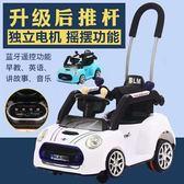 電動車兒童電動車四輪搖擺童車手推雙驅動遙控嬰兒小孩玩具車可坐人汽車免運