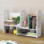 小型辦公收納架電腦桌上書架伸縮桌面書柜兒童簡易置物架簡約 JY7283【Pink中大尺碼】