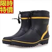 男雨靴-男雨具舒適吸汗時尚撞色戶外男中筒雨鞋67a24[時尚巴黎]