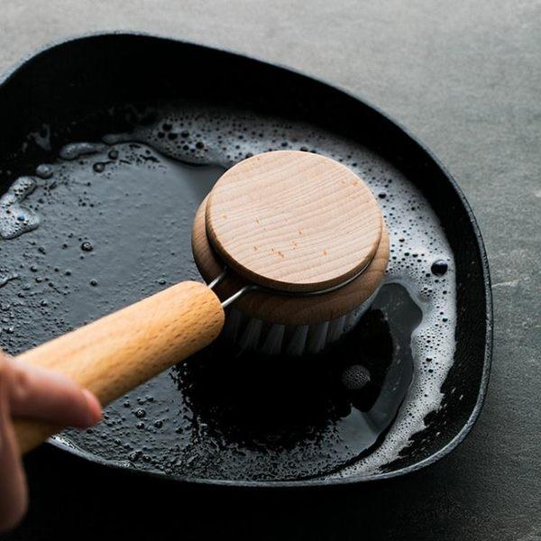 創意木質長柄鍋刷不沾油廚房神器清潔刷洗鍋刷尼龍不掉毛家用