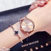 閨蜜新款女士手錶學生韓版簡約潮流時尚防水個性大氣石英女錶【全館滿888限時88折】
