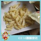 【0216團購會社】海龍王_瘋樂薯條300G   G561-0.5