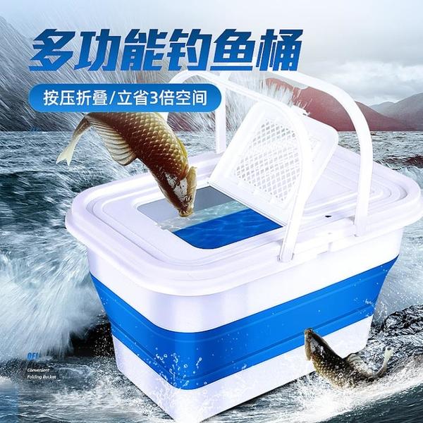 可摺疊裝魚桶活魚桶釣魚具裝備便捷手提水桶加厚魚護桶多功能釣箱 「店長熱推」