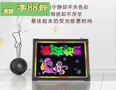 七彩LED電子髮光熒光板3040懸掛小板台屏黑板留言公告牌