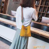 水桶包時尚簡約撞色寬肩帶斜挎水桶包包女新款潮韓版百搭單肩小包包 99免運