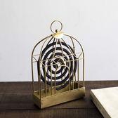 日式創意復古家居鳥籠擺件 鐵藝金屬蚊香架 香檀香爐 裝飾擺設
