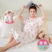 漂亮小媽咪 哺乳裙 【BFC1675FA】 短袖 孕婦 睡裙 哺乳睡衣 哺乳衣 孕婦裝 STRAWBERRY