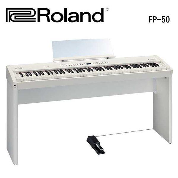 ★Roland★FP-50 88鍵數位鋼琴含原廠琴架組(白)~現金自取價在省2000