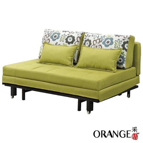 【采桔家居】海森 可拆洗亞麻布沙發/沙發床(拉合式機能設計)