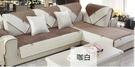 沙發坐墊系列冬季短絨毛材質(背面止滑)7...