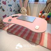 筆記本電腦桌床上用可折疊 潮流小鋪