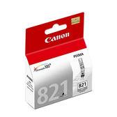 CLI-821 GY CANON  原廠灰色墨水匣 MP545/MP638/MP568/MX868/MX876/
