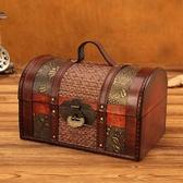復古大號木質床下玩具收納箱歐式帶鎖家用整理儲物箱子百寶箱木箱YYP 蜜拉貝爾