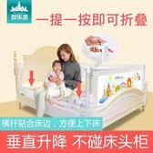 床圍欄護欄床邊欄桿嬰兒童寶寶幼兒防摔大床1.5-2米擋板床欄通用 Ic605【Pink中大尺碼】