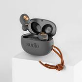 sudio Tolv 真無線藍芽耳機(碳黑)