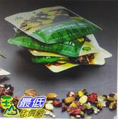 [COSCO代購]  W116917 Brookfarm 葵籽綜合堅莓果包 35 公克 x 15 包(兩入裝)
