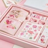手帳本套裝方格少女心可愛手賬本子工具材料全套套裝禮盒