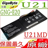 技嘉 電池(原廠)-Gigabyte  GA  U21 電池, U21MD 電池, GNG-E20, SIMPLO GAS-G80J, 2ICP8/72/81, 961T2009F