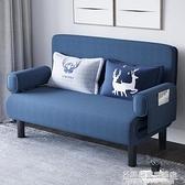摺疊沙發床兩用可摺疊雙人單人客廳多功能小戶型網紅款家用梳化床 NMS名購新品