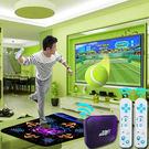 跳舞毯 電視電腦兩用加厚跳舞機