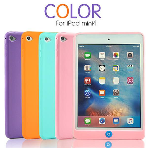 【全包覆】Apple iPad mini 4 豆豆TPU軟套/輕薄保護殼/防護殼平板背蓋/平板殼/外殼/防摔殼/A1538/A1550