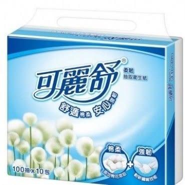可麗舒 柔韌抽取衛生紙100抽+10抽 (10包x8串/箱)