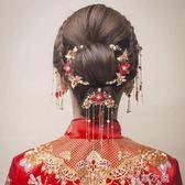 新娘頭飾紅色古裝頭飾套裝流蘇中式秀禾服新娘結婚飾品 芊惠衣屋