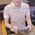 夏季休閒男裝短袖t恤翻領棉質印花POLO衫中青年保羅衫半袖上衣服CY『新佰數位屋』