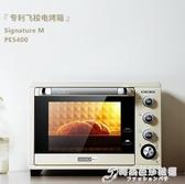 烤箱電烤箱家用烘焙多功能全自動大升容量智慧迷你小蛋糕 時尚芭莎WD