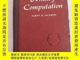 二手書博民逛書店analog罕見computation(H2895)Y17341