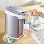 電熱水瓶家用304不銹鋼電熱水壺5L大容量保溫  WD 聖誕節歡樂購