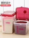 米桶米桶家用15公斤米缸非裝米桶大米面防潮防蟲密封水缸儲米箱LX新品