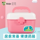 家用多層急救小箱家庭箱品收納盒手提便攜兒童?箱RM