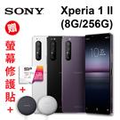 SONY Xperia 1 II (8G...