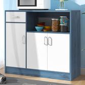 90CM餐邊櫃 廚房置物櫃 廚房收納櫃 《生活美學》