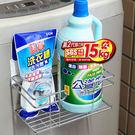 【家而適】洗衣粉洗衣機放置架 浴室 無痕...