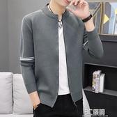 2020秋季男士開衫針織衫韓版潮流外穿秋裝夾克帥氣拉鏈毛衣外套男 3C優購