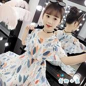 女童連身裙夏裝洋裝雪紡裙子大童公主裙【奇趣小屋】