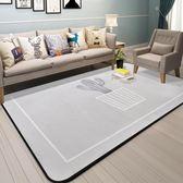 北歐仙人掌地毯臥室 簡約現代客廳茶幾墊家用滿鋪 黛尼時尚精品