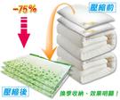 【99免運】《附專用封口夾》3入-旅行用行家首選真空收納袋/壓縮袋【簡便型小袋30X40cm】