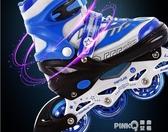 溜冰鞋兒童全套裝男童3-5-6-8-10歲初學者輪滑鞋男女童直排輪   (pink Q 時尚女裝)