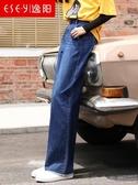 闊腿寬鬆女褲逸陽牛仔闊腿褲女秋季新款韓版寬鬆高腰顯瘦大碼復古毛邊長褲 99免運