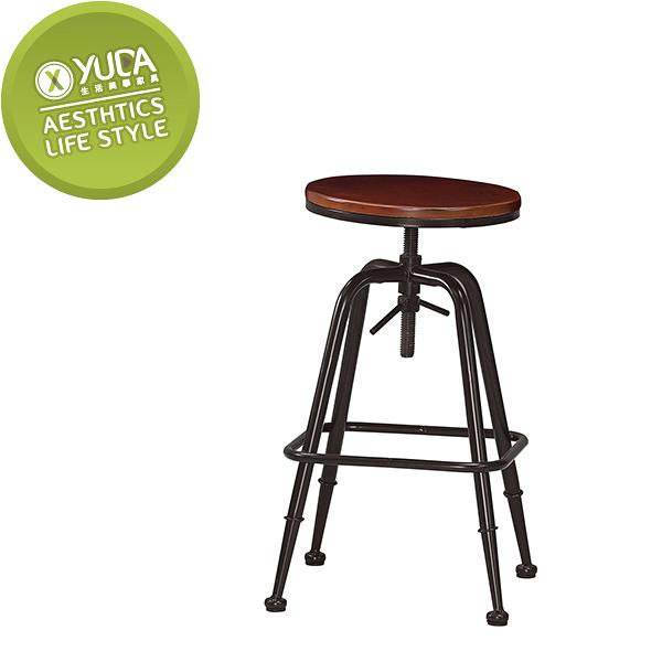 【YUDA】威廉吧椅 升降椅  吧台椅 /休閒椅 J0M 543-12