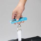 【Kolin 歌林】50kg 攜帶式液晶行李秤/手提秤 KWN-LNLS02