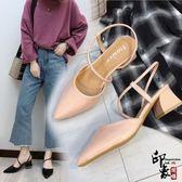 女中跟包頭涼鞋正韓小清新尖頭淺口粗跟后空高跟鞋子