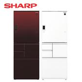 [SHARP 夏普]551公升 五門左右開冰箱 SJ-WX55ET-R/W