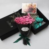 韓國兔勿忘我滿天星干花花束禮盒節日生日情人節畢業季送禮禮品 居享優品