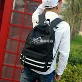 韓版簡約書包男校園大容量中學生雙肩包男生初中背包中學高中生男  瑪奇哈朵
