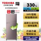 歡迎來電洽詢《長宏》TOSHIBA東芝雙門變頻冰箱330公升【GR-A370TBZ(N)】